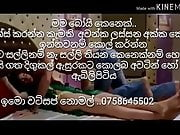 Sex video sinhala